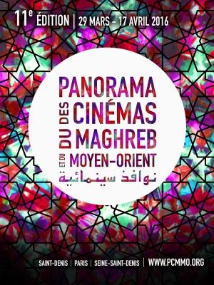 Charte graphique du festival PCMMO de Saint-Denis - Affiche